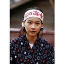 能年玲奈 / 能年玲奈 / 2014年カレンダー 【Goods】