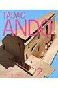 【送料無料】 安藤忠雄 最新プロジェクト2−TADAO ANDO RECENT PROJECT 2 / 安藤忠雄 【本】
