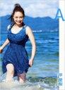 【送料無料】 平愛梨 写真集 『A』 / 平愛梨 【単行本】 - HMV ローソンホットステーション R