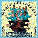 【送料無料】 吾妻光良 & Swinging Boppers / Senior Bacchanals 【CD】