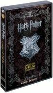 【送料無料】 ハリー・ポッター / 【初回生産限定】ハリー・ポッターDVD コンプリートセット(8枚組) 【DVD】