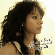 【送料無料】KeissyCosta/野生と森林【CD】