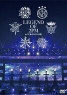 ミュージック, 韓国(K-POP)・アジア  2PM LEGEND OF 2PM in TOKYO DOME (DVD) DVD