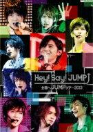 Bungee Price DVD【送料無料】 Hey!Say!Jump ヘイセイジャンプ / 全国へJUMPツアー2013 【初回...