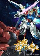 ガンダムビルドファイターズ 1 【DVD】