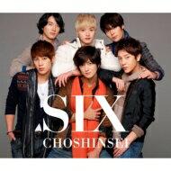 【送料無料】 超新星 チョシンソン / SIX 【超☆初回盤】 (CD+グッズ+24Pフォトブック) 【CD】