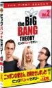 ビッグバン★セオリー<ファースト・シーズン> Vol.2 【DVD】