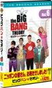 ビッグバン★セオリー<セカンド・シーズン> Vol.6 【DVD】