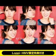 北川景子 / 北川景子 / 2014年オフィシャルカレンダー【オフィシャル・Loppi・HMV限定】 【Goods】