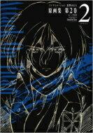 コミック, その他  TV 2 473EX BOOKS