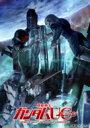 【送料無料】 ガンダム / 機動戦士ガンダムUC 7<最終巻>episode 7「虹の彼方に」 【DVD】