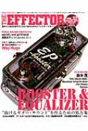 ������̵���� The Effector Book Vol.22 ���󥳡��ߥ塼���å���å� �ڥ�å���