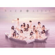 15%OFF【送料無料】 AKB48 エーケービー / 次の足跡 Type A 【初回限定盤 : 箔押しBOX&デジパ...