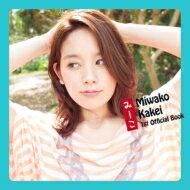 みーこMiwako Kakei 1st Official Book / 筧美和子 【単行本】