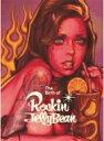 【送料無料】 The Birth of Rockin' Jelly Bean / Rockin' Jelly Bean 【単行本】