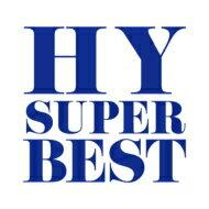 【送料無料】HYエイチワイ/HYSUPERBEST(仮)【CD】