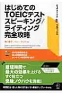 https://item.rakuten.co.jp/hmvjapan/5650108/