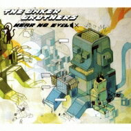 Baker Brothers ベイカーブラザーズ / Hear No Evil 【CD】