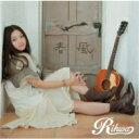 Rihwa リファ / 春風 【CD Maxi】