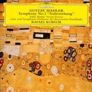 Mahlerマーラー/交響曲第2番『復活』クーベリック&バイエルン放送交響楽団(1969)【SHM-CD】