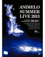 【送料無料】 Animelo Summer Live 2013 -FLAG NINE- 8.24 (DVD) 【DVD】