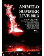 【送料無料】 Animelo Summer Live 2013 -FLAG NINE- 8.25 (DVD) 【DVD】