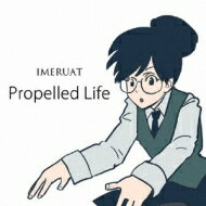 【送料無料】IMERUAT/PropelledLife(+book)【CD】