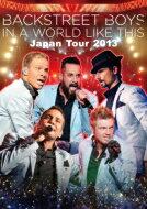 洋楽, ロック・ポップス  Backstreet Boys IN A WORLD LIKE THIS Japan Tour 2013 LoppiHMV 2 Blu-ray BLU-RAY DISC