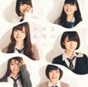 乃木坂46 ノギザカフォーティシックス / 気づいたら片想い 【Type-B】 【CD Maxi】