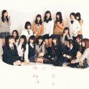 楽天乃木坂46グッズ乃木坂46 / 気づいたら片想い 【Type-C】 【CD Maxi】