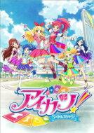 Bungee Price Blu-ray【送料無料】 アイカツ! / アイカツ!2ndシーズン 5 【BLU-RAY DISC】