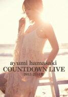【送料無料】 浜崎あゆみ ハマサキアユミ / ayumi hamasaki COUNTDOWN LIVE 2013-2014 A(ロゴ) ...