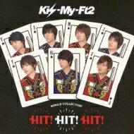【送料無料】Kis-My-Ft2キスマイフットツー/HIT!HIT!HIT!〜キスマイ・セレクション2014〜【通常盤B】【CD】