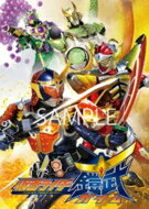 【送料無料】 仮面ライダー鎧武 / ガイム 第六巻 【DVD】