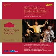 【送料無料】 ヴァインベルガー(1896-1967) / 『バグパイプ吹きシュヴァンダ』全曲 トリンクス&シュターツカペレ・ドレスデン、C.ポール、オーウェンズ、他(2012 ステレオ)(