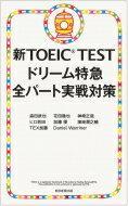 https://item.rakuten.co.jp/hmvjapan/5697520/