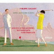 【送料無料】ゴーベール、フィリップ(1879-1941)/Violin,CelloEtPiano-chamberWorks:P-varjabedian(Vn)Demarquette(Vc)M-j.jude(P)輸入盤【CD】