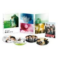 【送料無料】 カノジョは嘘を愛しすぎてる Blu-rayプレミアム・エディション 【BLU-R…
