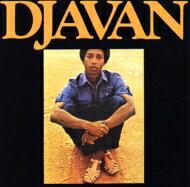Djavan ジャバン / Djavan: ジャヴァン登場 【CD】