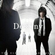 エレファントカシマシ(エレカシ) / Destiny 【CD Maxi】