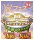 Bungee Price Blu-ray嵐 アラシ / ARASHI アラフェス'13 NATIONAL STADIUM 2013 (Blu-ray) 【...