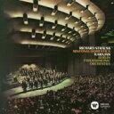 StraussR. シュトラウス / 家庭交響曲カラヤン&ベルリン・フィル 【CD】