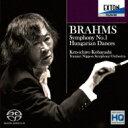 【送料無料】 Brahms ブラームス / 交響曲第1番、ハンガリー舞曲集 小林