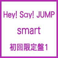 【送料無料】 Hey!Say!Jump ヘイセイジャンプ / smart 【初回限定盤1】 【CD】