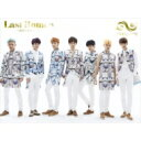 Infinite (Korea) インフィニット / Last Romeo ~君がいればいい~ 【初回限定盤A】 (CD+DVD) ...