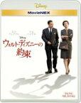 ウォルト・ディズニーの約束 MovieNEX[ブルーレイ+DVD] 【BLU-RAY DISC】