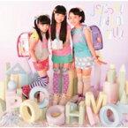 Pocchimo / JSだって!!いましかない!! 【初回限定盤 CD+DVD2枚組】 【CD Maxi】