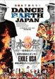 日本で踊ろう!DANCE EARTH JAPAN / EXILE USA 【本】
