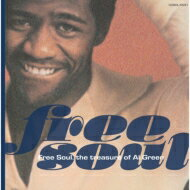 Al Green アルグリーン / Free Soul : The Treasure Of Al Green 【CD】