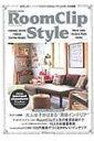RoomClip Style Vol.1 扶桑社ムック 【ムック】